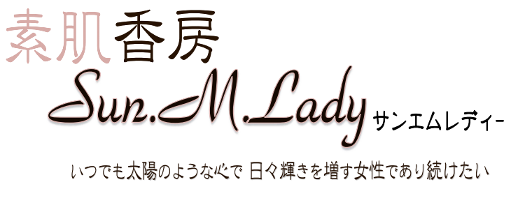 素肌香房sum.m.lady